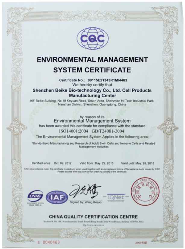 23 Century Environmental Management System Certification ISO 14001