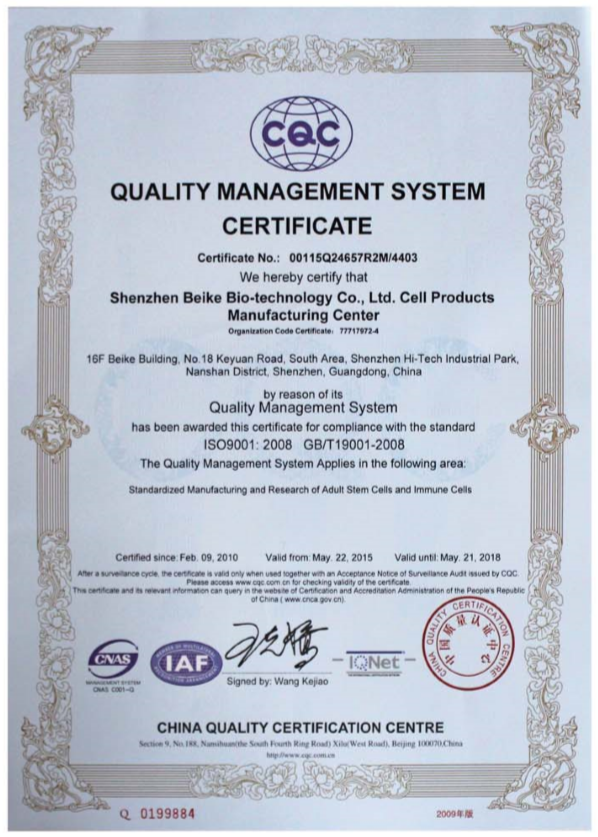 23 Century Quality Management System Certification ISO 9001
