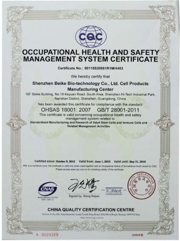 23 Century Occupational Health And Safety Management System Certification OHSAS 18001