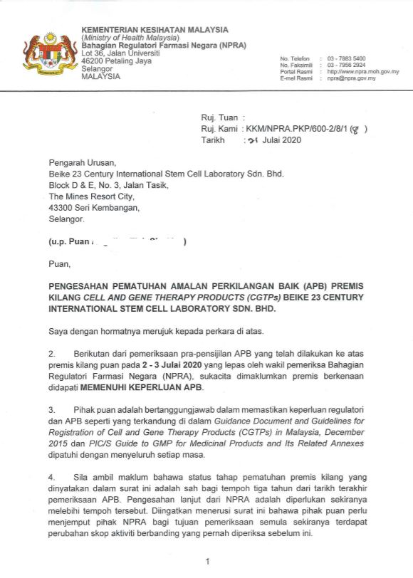 23 Century cGMP and cGTP Certification from Ministry of Health Malaysia (NPRA division)
