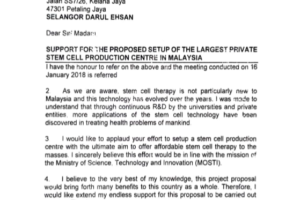 23 Century Minister Of Science, Technology And Innovation Malaysia (Mosti) Support Letter