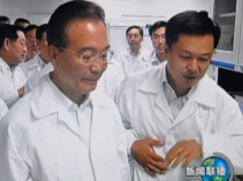 "Premier Wen Jiabao commented that ""the stem cell research carried out by Beike is the forefront of biotechnology and the most promising field beyond the developed countries in the West. Beike will take on this responsibility and make it a reality and leading the world of science in cell therapy."""